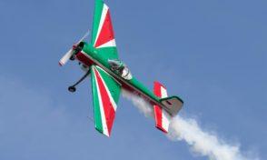 В рамках проведения чемпионата России по высшему пилотажу состоялась официальная презентация новых спортивных дисциплин самолетного спорта.