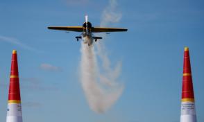 Демонстрационное соревнование «Русские авиационные гонки» на фестивале «НЕБО: теория и практика».