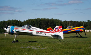 Издание «Вести» о Русских авиационных гонках