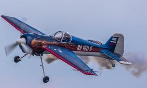 До третьего этапа «Русских авиационных гонок» остается меньше суток!