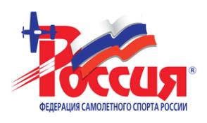 Пилоты «Русских авиационных гонок» на Чемпионате России по высшему пилотажу